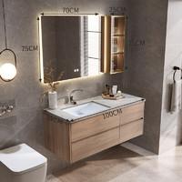 迪诗曼 浴室柜组合 100CM柜+岩板陶瓷盆+智能镜子感应侧柜