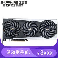 蓝宝石 AMD RADEON RX 6800XT 16G超白金台式机显卡 7nm RDNA 2架构 RX6800XT 16G超白金