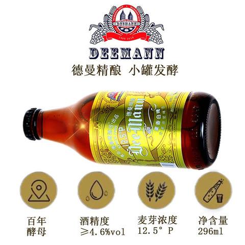 DEEMANN 小麦果香白啤 296ml*12瓶