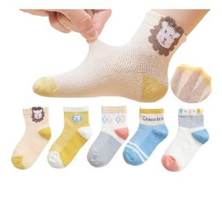 巧允缨 纯棉夏季透气儿童袜子 5双
