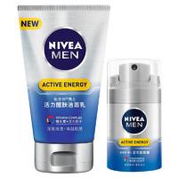NIVEA MEN 妮维雅男士 活力醒肤护肤套装 (活力劲肤露50g+醒肤洁面乳100g)