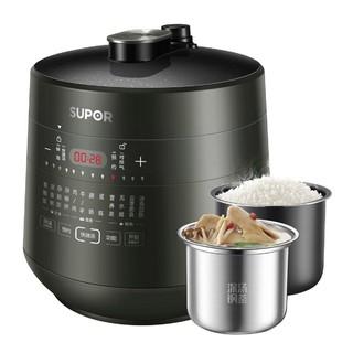 SUPOR 苏泊尔 5L家用多功能智能全自动双内胆高压锅饭锅电压力锅8082G