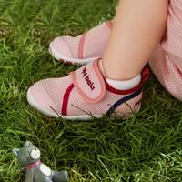 mini balabala 迷你巴拉巴拉 宝宝学步鞋