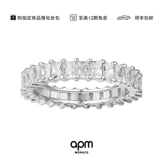 APM Monaco 长方形银素圈戒指女食指戒 情侣戒指环 送女友礼物女时尚饰品手饰 M(APM54码)
