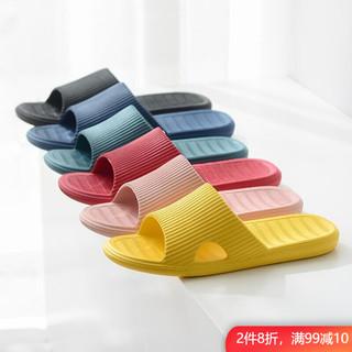 小白丫 浴室日式简约家居情侣拖鞋EVA塑料速干 洗澡防滑软底防臭 37-44码