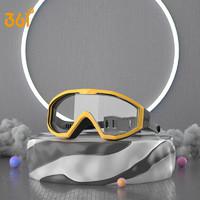 361° SLY206169-2 儿童泳镜套装