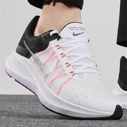 NIKE 耐克 男鞋2021新款运动鞋健身舒适透气休闲鞋子缓震耐磨跑步鞋