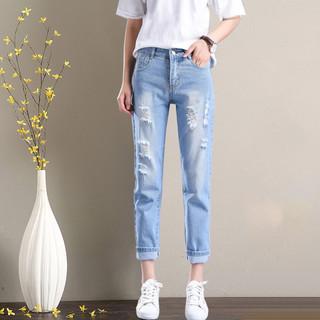 Bejirog 北极绒 夏季新款时尚经典破洞高腰显瘦浅色小脚牛仔裤子女