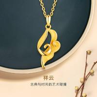六福珠宝 金饰魅力系列祥云黄金吊坠不含链计价