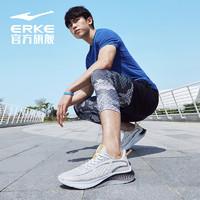 ERKE 鸿星尔克 11121203480 奇弹系列 男款碳板跑步鞋