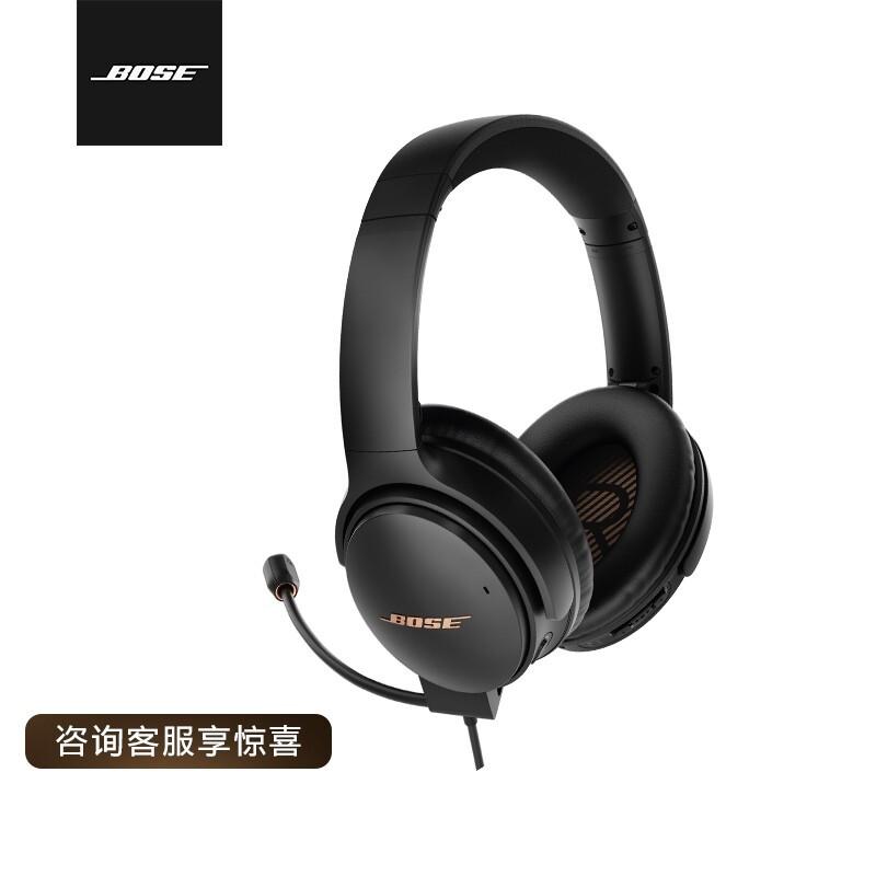 学生专享 : BOSE 博士 QuietComfort 35 II 头戴式耳机
