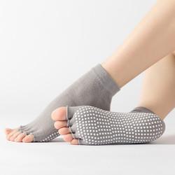 麦力斯 女士瑜珈分趾袜 2双