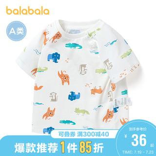 balabala 巴拉巴拉 宝宝婴儿t恤男童短袖女童2021新款清新印花 白蓝色调00318 90cm