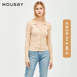MOUSSY 摩西 春秋新品纯色翻领罗纹修身针织开衫女010DAT70-5530