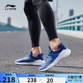 LI-NING 李宁 跑步鞋男2021夏季新款运动鞋轻便男鞋网面透气鞋子减震跑鞋