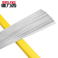 DELIXI 德力西 DLX-不锈钢焊丝 304材质1.6 1kg装