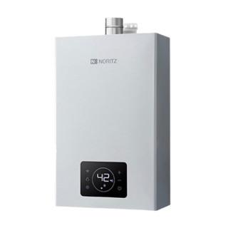 NORITZ 能率 JSQ25-V36 燃气热水器 13L