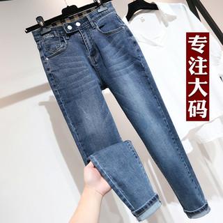 大码牛仔裤女弹力高腰梨形身材胖MM裤子显瘦200斤胯大腿粗小脚裤
