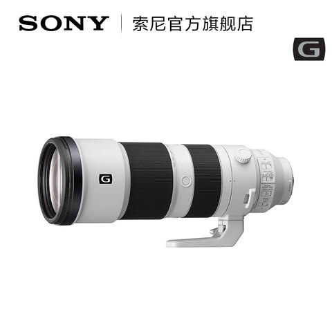 SONY 索尼 Sony/索尼 SEL200600G 全画幅超远摄变焦G镜头