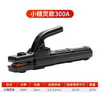 大焊 电焊夹 小精灵耐摔经济款300A