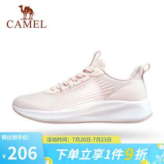 CAMEL 骆驼 运动鞋男子2021春夏软底减震网面透气健身学生女士休闲情侣跑步鞋 A113046130,粉色,女 35