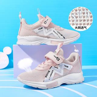 Disney 迪士尼 儿童运动鞋21年夏季新款男童鞋透气飞织网面女童休闲跑步鞋