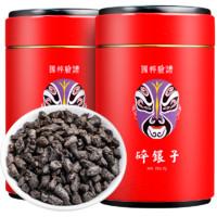 LIXIANGYUAN 立香园 碎银子普洱茶糯米香十年茶 250g
