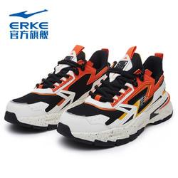 ERKE 鸿星尔克 51120303065 男款缓震运动鞋