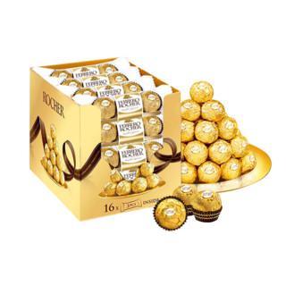 FERRERO ROCHER 费列罗 rocher榛果巧克力48粒婚庆礼盒结婚装喜糖果情人节礼物零食