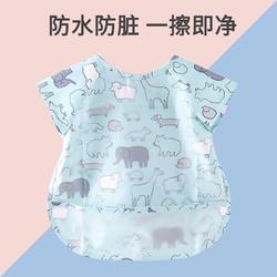 Zyuxuan 稚语轩 宝宝吃饭罩衣防水反穿衣婴儿围兜薄款男女孩儿童短袖夏季免洗饭兜