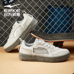 ERKE 鸿星尔克 51121301160 男款运动鞋