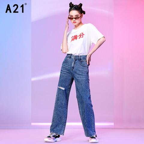 A21 女装垂感阔腿牛仔裤女夏季薄款新款高腰破洞裤直筒裤老爹裤新疆棉 中蓝 24