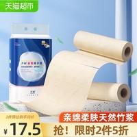 子初月子纸产妇卫生巾刀纸产后专用入院卫生纸640gx1