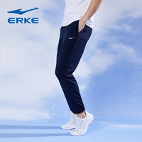ERKE 鸿星尔克 51218357001BU  男士针织长裤