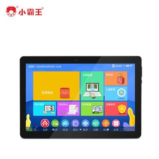 小霸王 H12 学生平板 6G+128GB