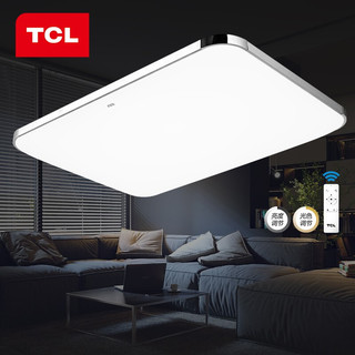 TCL 简约现代调光吸顶灯 72W
