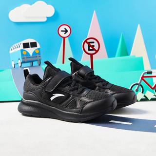 ANTA 安踏 儿童跑鞋休闲运动鞋透气缓震耐磨舒适百搭魔术贴安踏童鞋