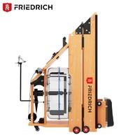 FriedRich 腓特烈 N1 双轨智能可折叠原木划船机