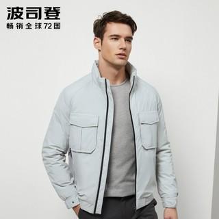 BOSIDENG 波司登 羽绒服男士立领短款新款羽绒夹克休闲外套