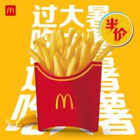 McDonald's 麦当劳 大薯条买一送一 单次券 电子优惠券