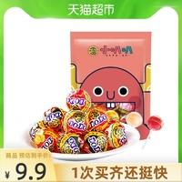 徐福记棒棒糖水果糖240g*1袋儿童糖果散装批发结婚休闲零食凑单