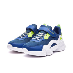 ERKE 鸿星尔克 男童鞋中大童男童慢跑鞋防滑厚底耐磨男童运动鞋儿童鞋