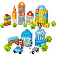 MingTa 铭塔 MING TA 铭塔 儿童积木玩具 168粒城市场景  收纳桶装