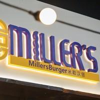 上海10店通用 Miller'sBurger米勒汉堡 双人优选安格斯套餐