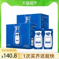 蒙牛纯甄原味酸奶200g×16盒/整箱*2提