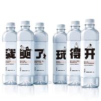 今麦郎 凉白开 熟水饮用水 550ml*15瓶
