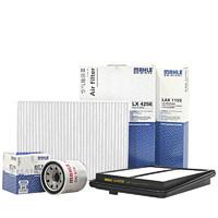MAHLE 马勒 三滤套装 含机油滤空气滤空调滤