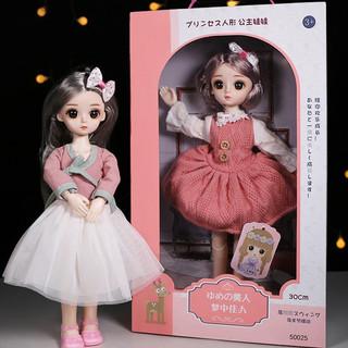 LIVING STONES 活石 仿真公主娃娃玩具