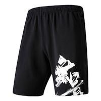 ERKE 鸿星尔克 W11220213612 男款运动休闲短裤
