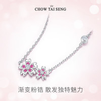 CHOW TAI SENG 周大生 S1PC0323 女士项链